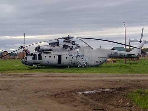 Списанный вертолет