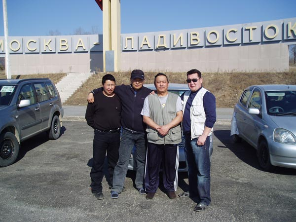 Москва-Владивосток