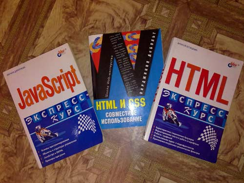 Мои книжки