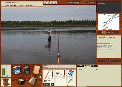 Рыбалка на Мархе