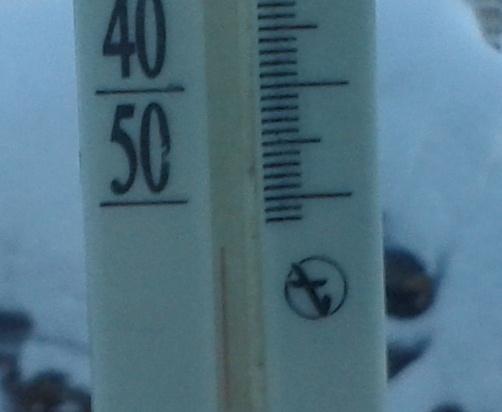 Минус 55 по градуснику