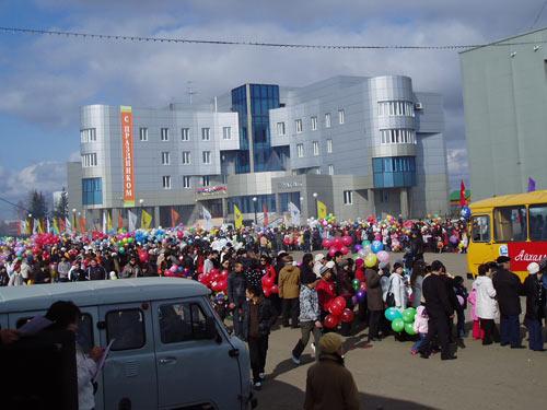 1 мая 2009 года-демонстрация