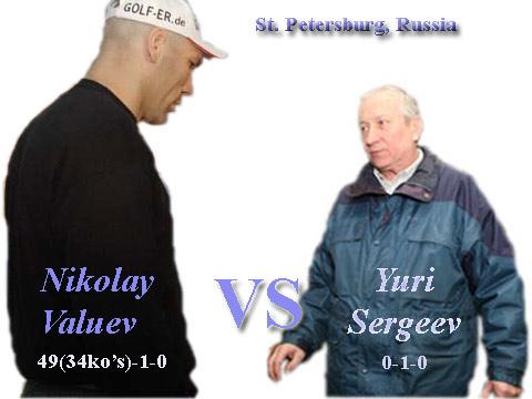 Валуев vs Сергеев